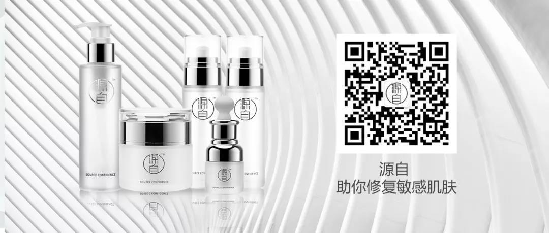 19.9元领敏感肌肤专用氨基酸洗面奶丨虽然贵, 但源自送你!